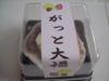 060412gattodaifuku2