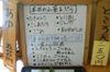 Jikouji2