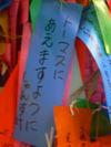 Tanzaku2